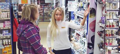 Продавец консультант парфюмерии косметики